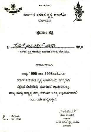 27 Syed Sallauddin Pasha served as member of Karnataka sangeeta nritya acadamy