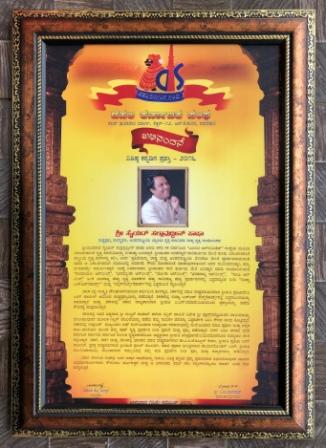 3 Syed Sallauddin Pasha receiving Vishista Kannadiga Prashati Delhi Kannada Sangha